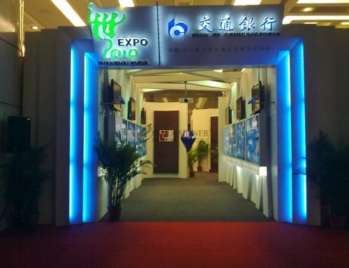 Communicate Bank of china